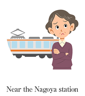 名古屋駅に近い 場所に預けたい