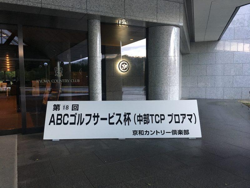 IMG_4650
