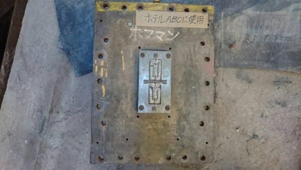 EFE7DC90-1920-4A7B-B3F8-6D9DF825F926